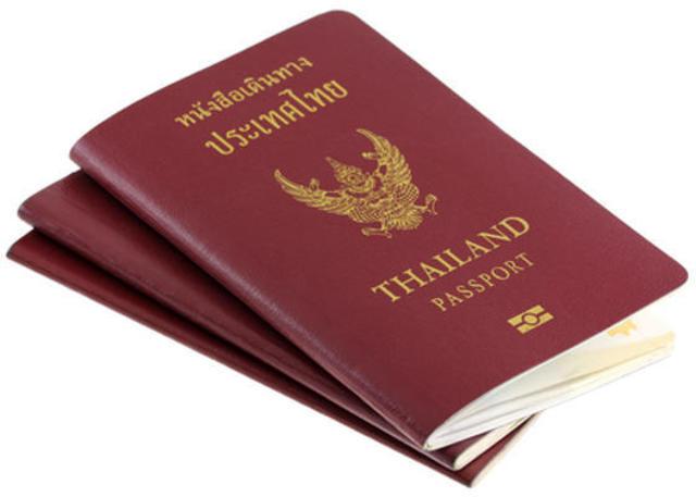 1430107615 passport