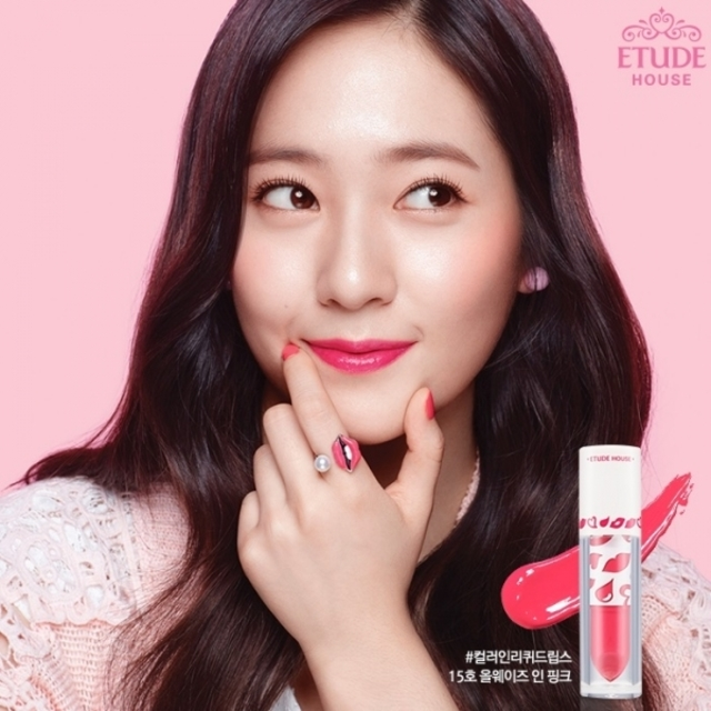 1432118244 f x krystal etude house 2015 color in liquid lips collection jpg