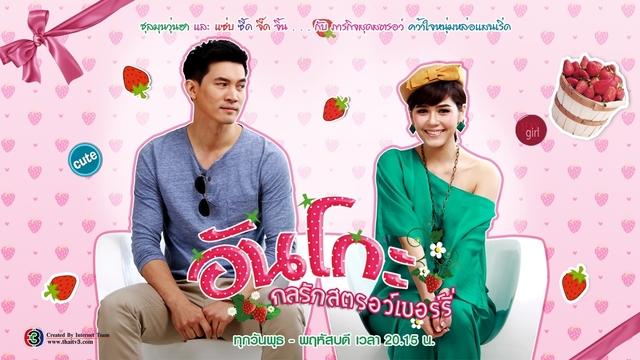 media.thaitv3.com