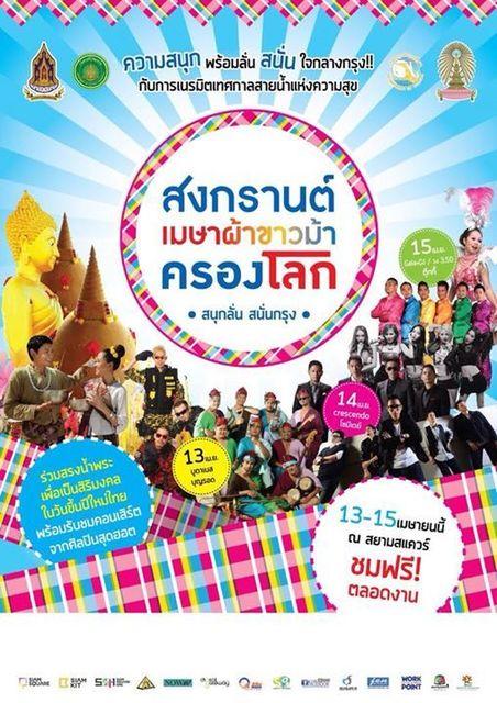 www.thaifestivalblogs.com