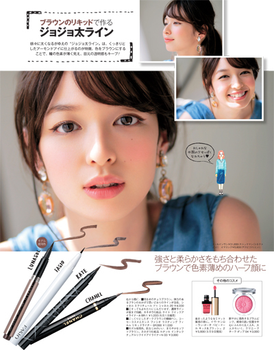 1433388797 biteki201406 eyeline