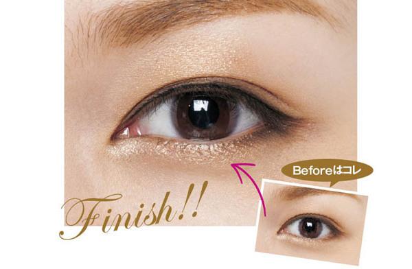 1434017516 eyeline f